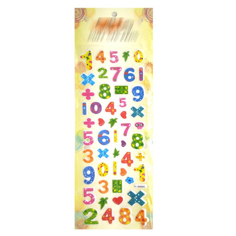 bottom price number math wall lamp kids puffy sticker sheets