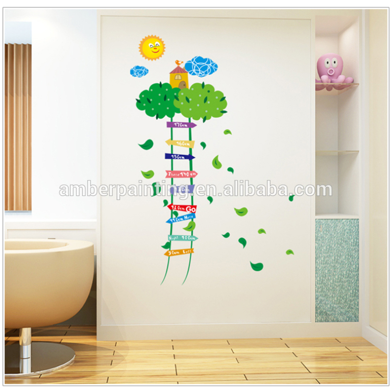 Family bedroom kids or prime wall stickers