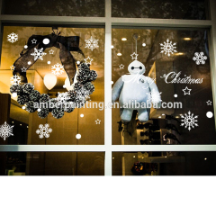 Self adhesive die cut vinyl frozen snowflakes Christmas wall decals