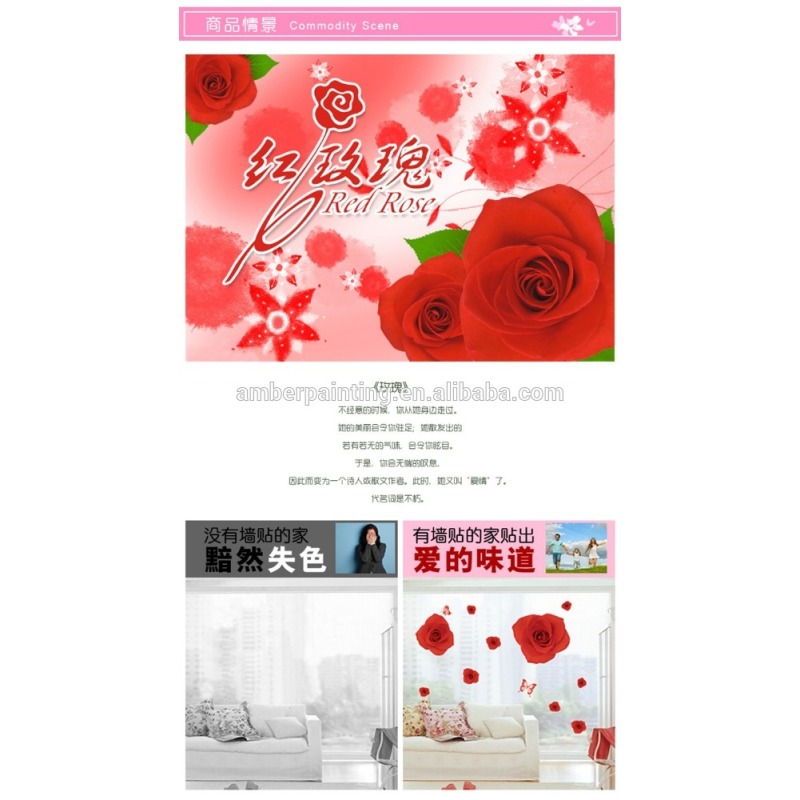 family beautiful sticker rose flower wall stickers for wall red