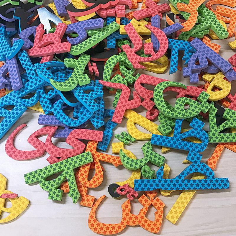 Factory customization Arabic alphabet toys Alphabet letters toy kids educational eva foam toys