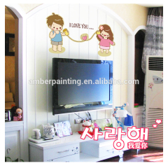 removable vinyl family decorative wall decals for bedroom