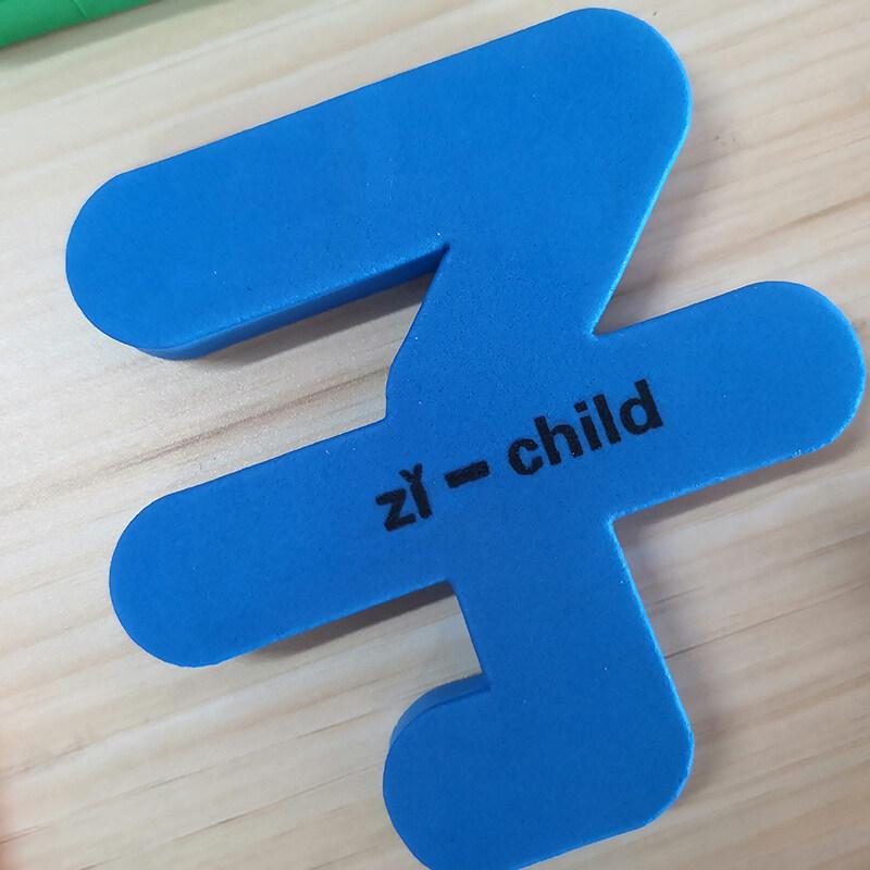 Baby Bathtub bath Toys  chinese learning children eva Foam bathroom for kids