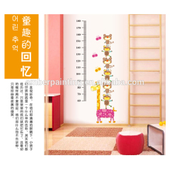 2017 hot selling kids decoration wall sticker brown wall stickers