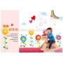 Hot nursery school or family rainbow wall stickers wall decor for kids