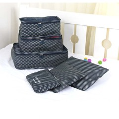 Striped travel organizer packing cube bags