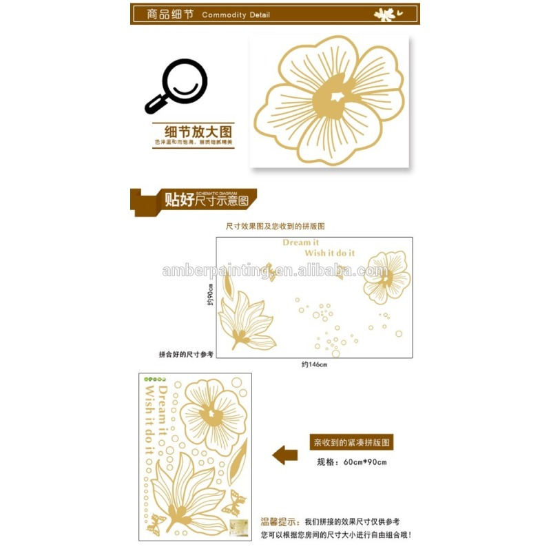 office white wall sticker gold flowers wallpaper sticker