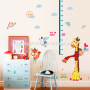 Giraffe PVC wall sticker for kinds bedroom measure heights for girls and boys