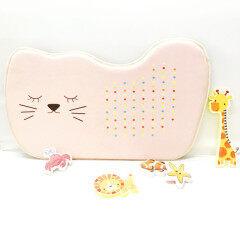 Home cute memory foam baby bath kneeler mat / pad for mommy