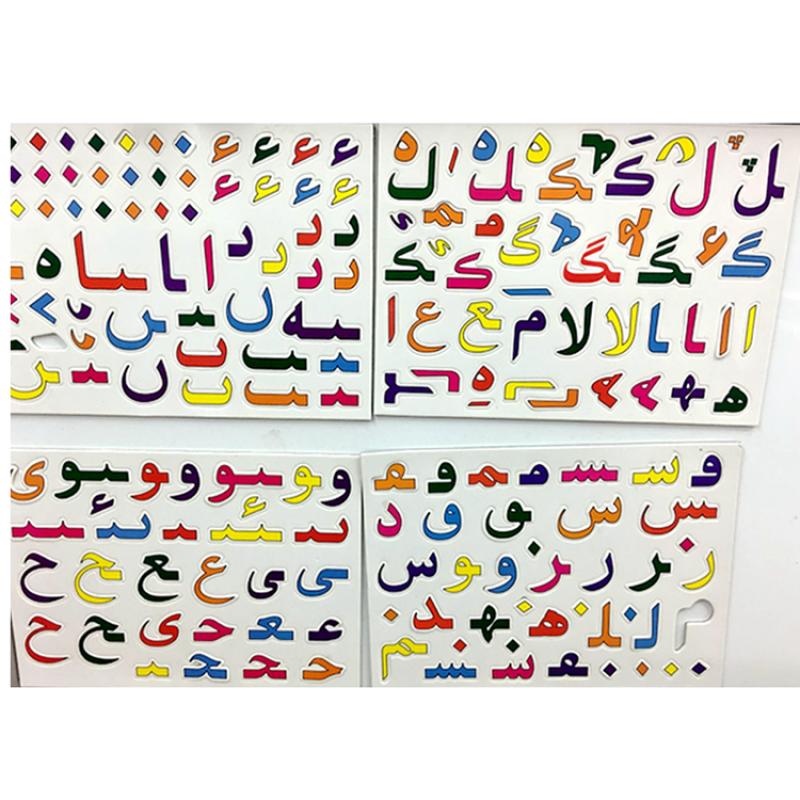Custom design educational alphabet magnetic eva sticker