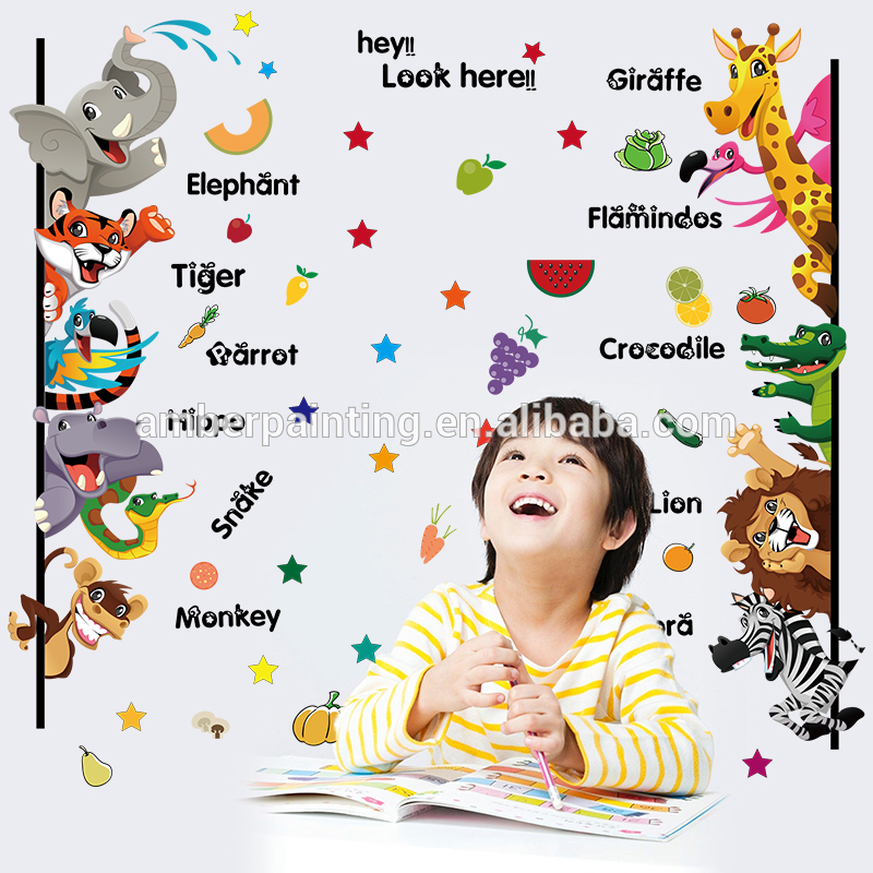 2017 jungle animal forest wall decals for kids
