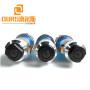 15khz  2200W Non-woven Fabrics Welding Transducer For Ultrasonic Welding Machine