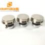 ultrasonic cleaner Beauty transducer 40khz for ultrasonic beauty instrument