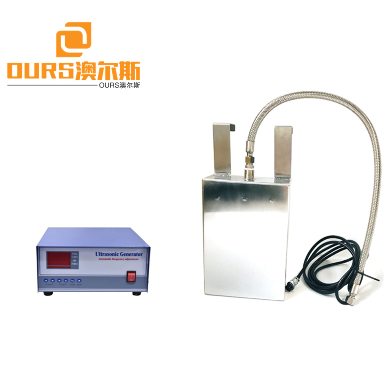 2000w Submersible Ultrasonic Cleaner Transducer Pack With Generator