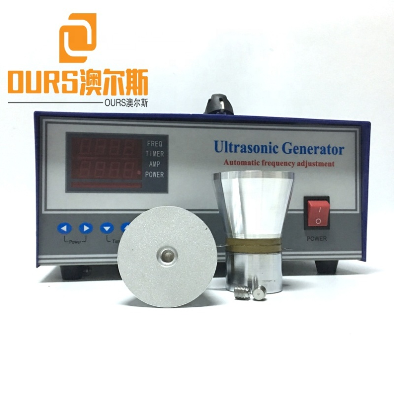 28K Low frequency high power ultrasonic cleaning generator For Ultrasonic Cleaning Cutlery tray