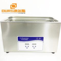 40KHz 600W Digital Ultrasonic Cleaning Machine,30L Ultrasonic Cleaner