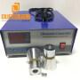 1200W 28KHZ/40KHZ Ultrasonic Generator Variable Frequency For Industrial Ultrasonic Cleaner