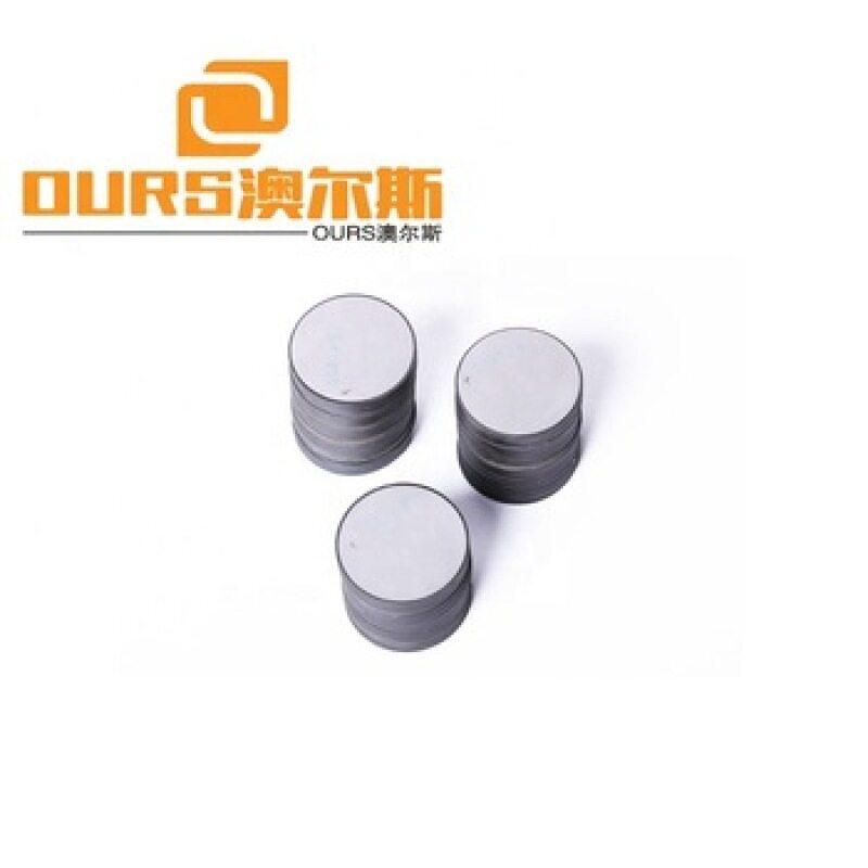 piezoelectric disc type element 50*3mm piezo disc elements