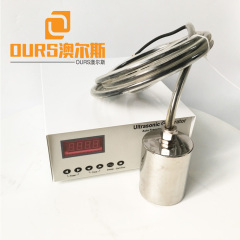40KHZ 60W Ultrasonic Waterproof Transducer And Generator For Fish Ponds And Lakes
