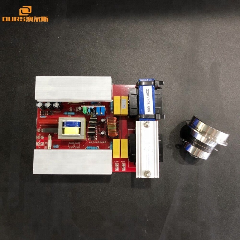 60W Ultrasonic generator PCB 220V Cleaning transducer driving circuit board