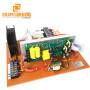 20KHZ/25KHZ/28KHZ/33KHZ/40KHZ 300W-3000W Ultrasonic Cleaner piezoelectric transducer circuit