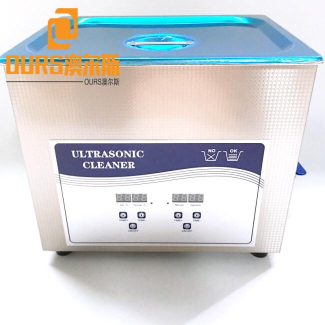 40KHZ 30L Big Digital Ultrasonic Fruit And Vegetable Cleaner