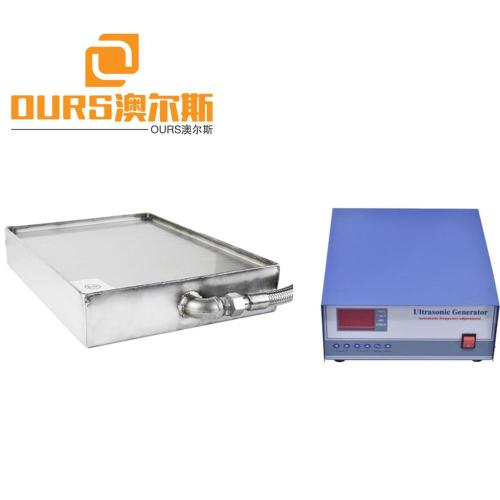 1000W Immersible Ultrasonic Vibration Plate