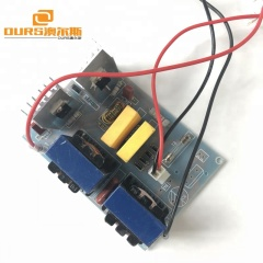 Ultrasonic Generator PCB Ultrasonic Driver Board Ultrasonic Cleaning Transducer Driver 40K 100W 220V