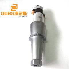 2600w Solid Mount Ultrasonic Welding Transducer 15Khz For Ultrasonic Sealing Machine
