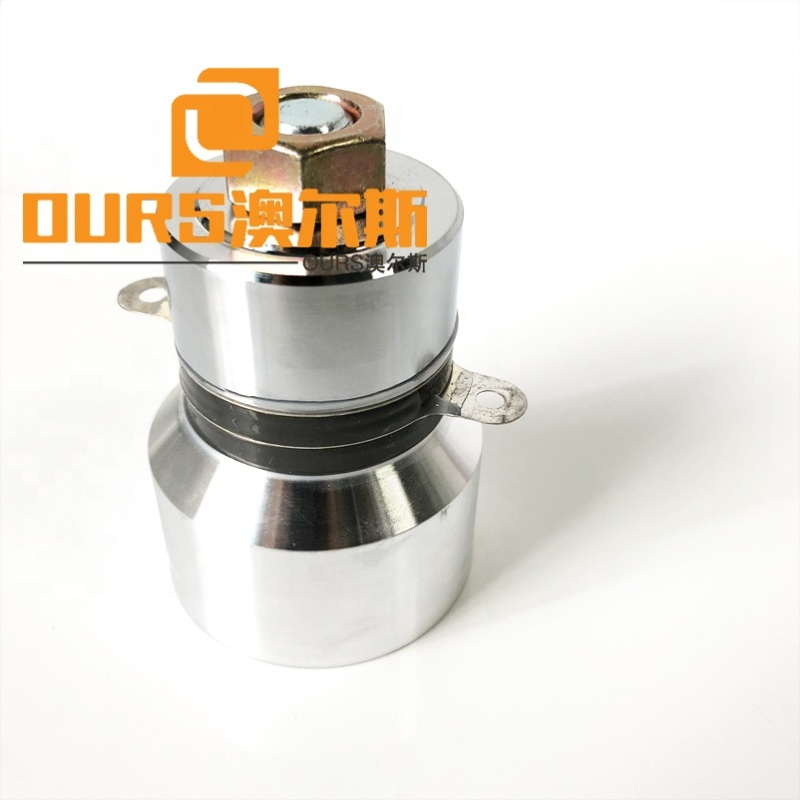 33/80/135khz/40W  Multi Frequency PZT Piezoelectric ceramic ultrasonic cleaning transducer