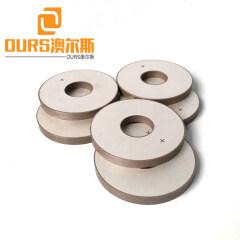 50*20*6mm High Stability Piezo Ceramic Ring For Ultrasonic Pressure sensor