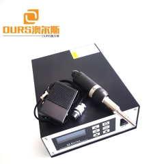Portable 800W 28khz Ultrasonic Riveting Welder For Car Plastic Fitting Riveting