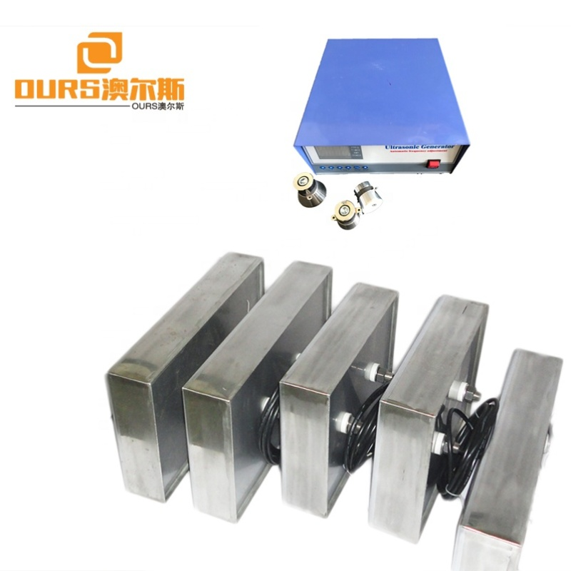 20KHz/900W Stainless Steel 316L Industry Submersible Ultrasonic Vibrating Plate For Ultrasonic Cleaning