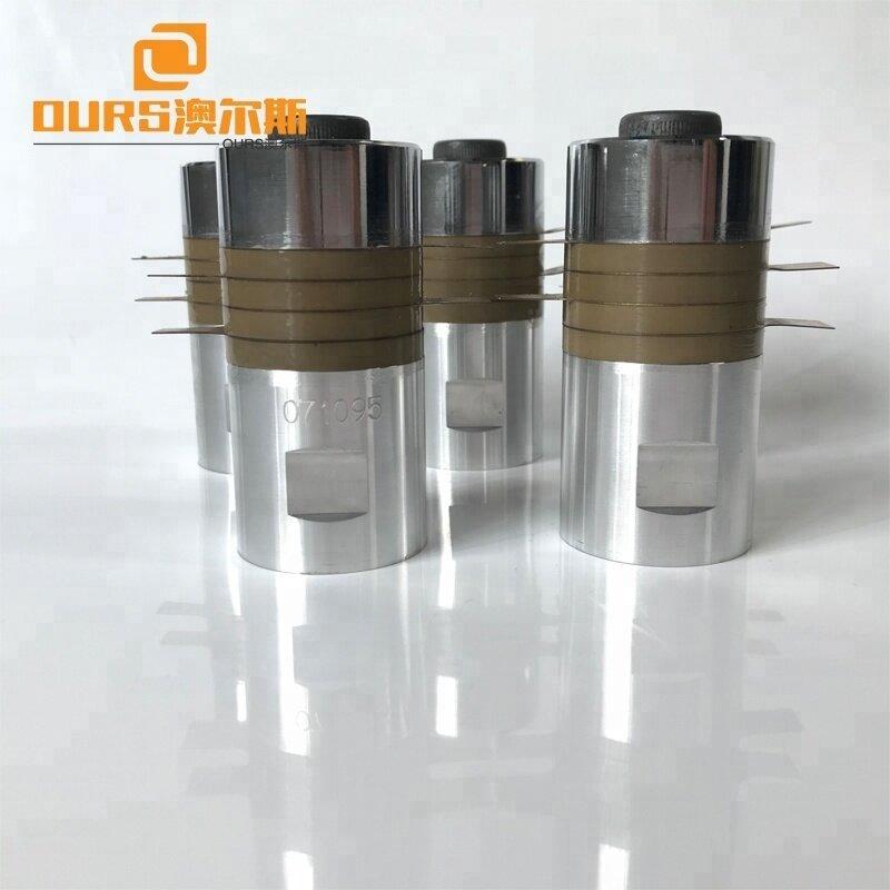 28khz Ultrasonic welding transducer energy transducer polishing cutting ultrasonic machine transducer