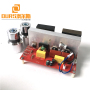 Automatic Frequency Tracking 28KHZ 200W Ultrasonic Cleaner Oscillator Circuit For Cleaning Parts