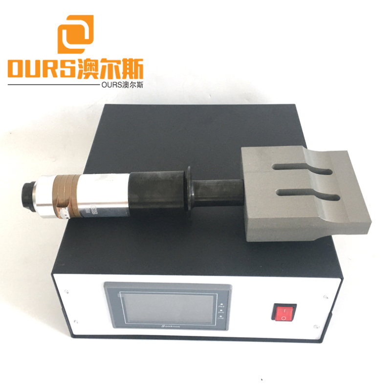 15KHZ/18KHZ/20KHZ 2000W Power and timer Adjustable Ultrasonic generator For Nonwoven Fabrics Welding