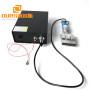 15KHz 20KHz Ultrasonic Generator And Transducer Horn For Automatic Flat Mask Making Machine