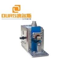 2000W 20KHZ Adjustable Amplitude Ultrasonic Metal Welding Machine For Copper to Laminate Circuit Board