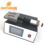 15KHZ/20KHZ 2000W Digital Ultrasonic Welding generator for breathing  welding  machine