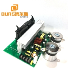 28KHZ/40KHZ 500W Ultrasonic Oscillating Circuit For Mld Cleaning Machine