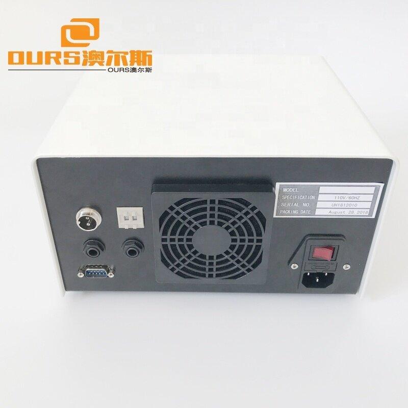 300W ultrasonic cell disruptor for ultrasound homogenizer sonicator with Emulsification, separation, dispersion, homogenization