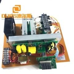 28KHZ or 40KHZ 1000W 110V Power Adjustable Ultrasonic Digital Generator Board For Cleaning Hollow Board