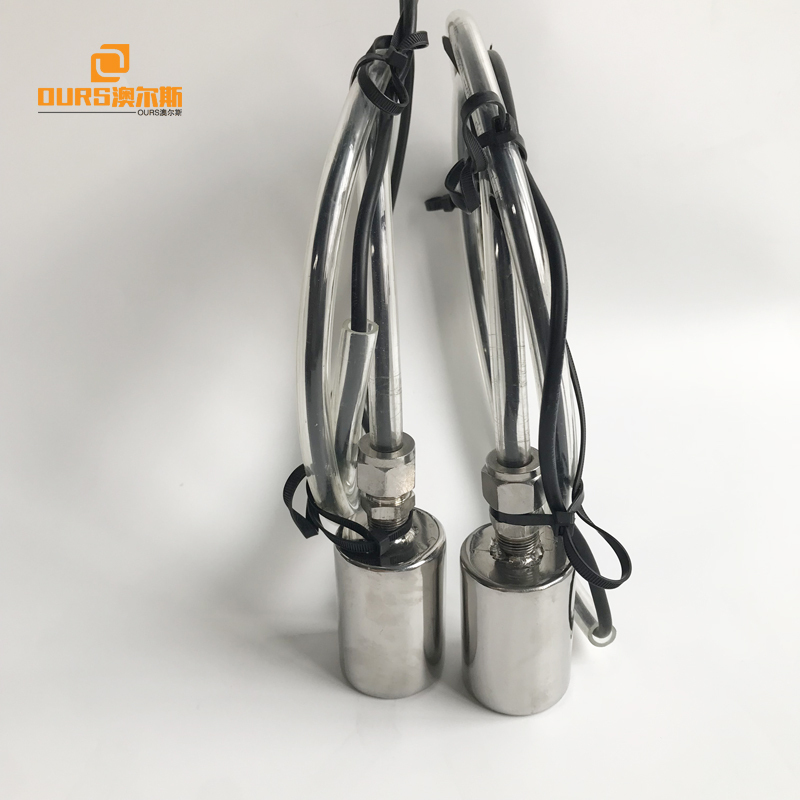 ARS underwater ultrasonic cleaning transducer for ultrasound washing equipment/waterproof