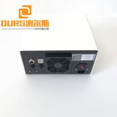 20KHZ 500W Ultrasonic Homogenizer Sonicator Probe Sonicator