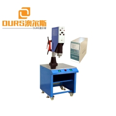 15khz 4200w Ultrasonic Welding Machine For Welding of Phone/Computer Keyboard