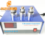 1200W 120KHZ High Frequency Ultrasonic Washer Generator For Washing Industrial Parts