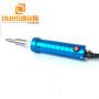 30KHZ 500W High Amplitude  Plastic Handheld Welding Machine Spot Sheet Ultrasonic Hand  Welder