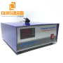 130KHZ High Frequency Time Adjustable Vibrator Ultrasonic Generator For Cleaning Industrial Components