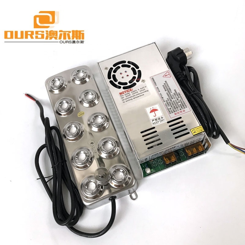 1.7Mhz Humidifier Ultrasonic Wave Atomization Transducer Used In Vegetables And Foods