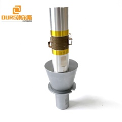 20K 3200W Ultrasonic Welding Transducer Used On Nickel/Copper/Steel Battery Bar Ultrasonic Welding System